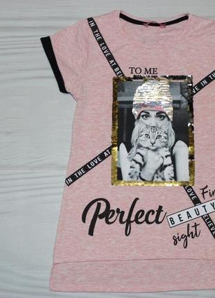 Длинная розовая футболка с надписями и двухсторонними пайетками, турция