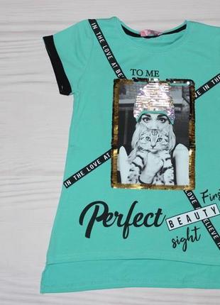 Длинная бирюзовая футболка с надписями и двухсторонними пайетками, турция