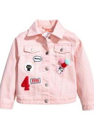 Бомбезная джинсовая куртка пиджак h&m.мега выбор обуви и одежды