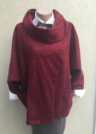Укорочён,легкое пальто-реглан,на запах,жакет,пиджак,тренч,шерсть,большой размер