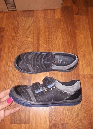 Кожанные туфли richter 34