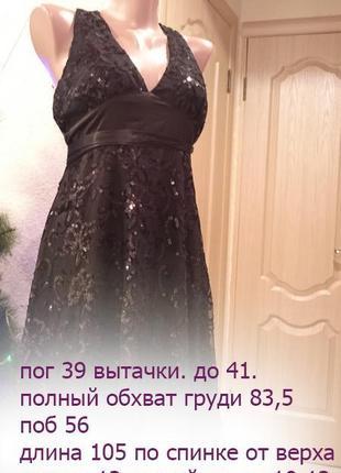 Вечернее платье с фатином на праздник