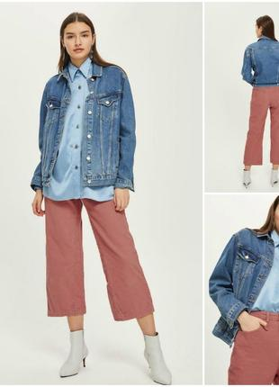 Крутые вельветовые кюлоты  брюки