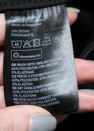 Обнова! брюки штаны слим зауженные укороченные высокая талия качество черные h&m9 фото