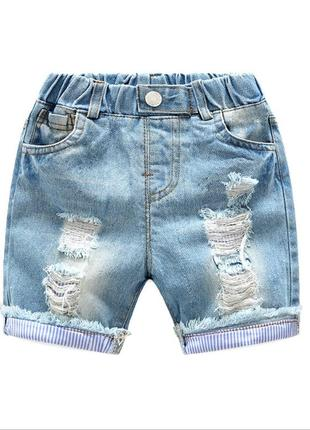 Светлые джинсовые шорты