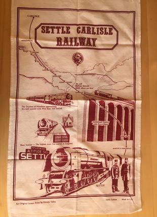 Кухонное хлопковое полотенце с винтажной железной дорогой