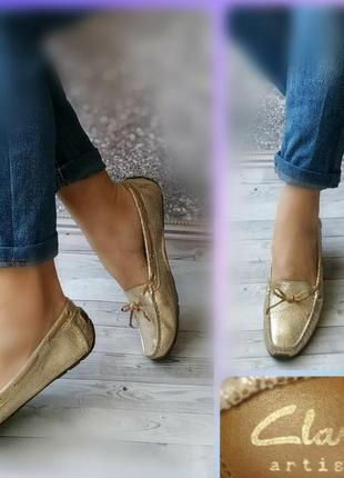 38-39р кожа!новые clarks ,англия,золотистые туфли лоферы, мокасины