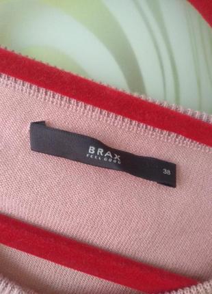 Кардиган бренда brax2 фото