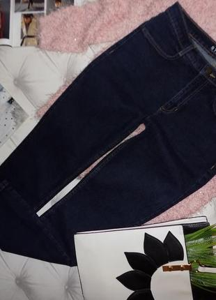 Идеальные базовые джинсы, ровный крой
