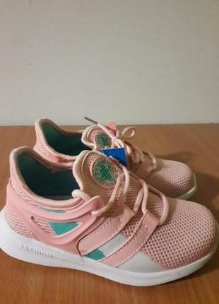 Легенькие дышащие кроссовки для девочки тм солнце размер 28