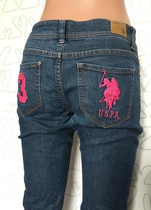 Оригинал джинсы крутого бренда   - акция 1+1=3 на всё 🎁