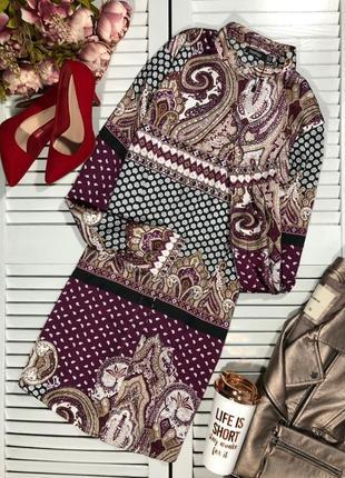 🌿 платье-рубашка с пейсли принтом от boohoo