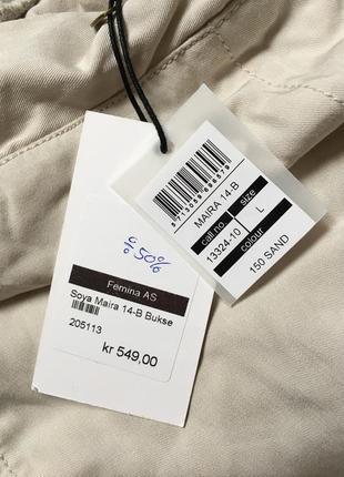 Новые качественные дорогие брюки с биркой   - акция 1+1=3 на всё 🎁3 фото