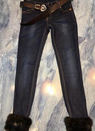 ff9d691a561 Красивые джинсы с манжетами из меха