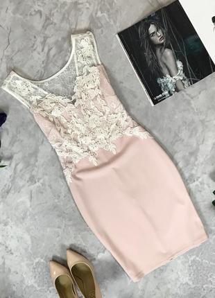 Нежное платье с гипюровыми вставками  dr1916077 lipsy