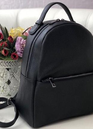 Базовый рюкзак из натуральной кожи