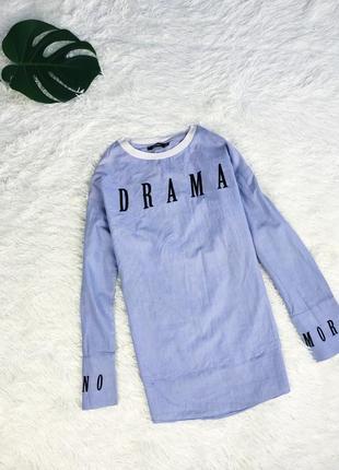 Блузка рубашка блуза с принтом блузка оригинальная
