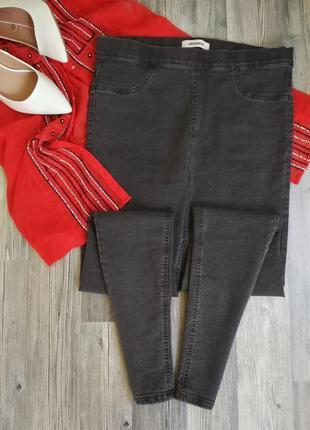 ce957eae834 Стильные джинсы скинни с высокой посадкой талией джеггинсы на резинке
