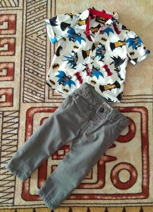 Костюм рубашка и брюки