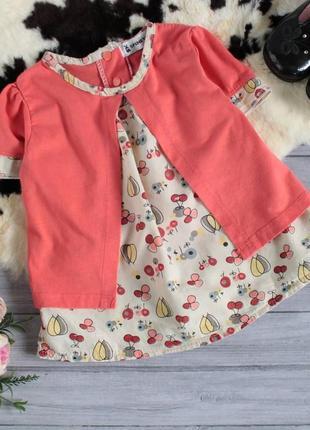 Классненькая летняя блуза