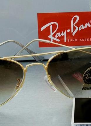 Ray ban aviator 3025 58 очки капли унисекс солнцезащитные стекло с градиентом