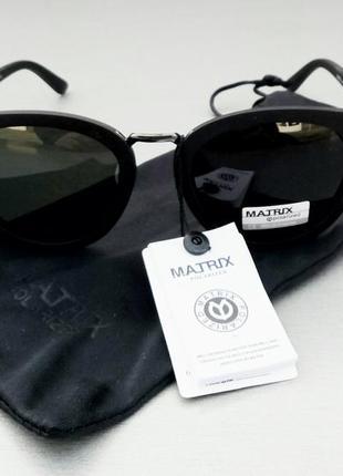 Matrix оригинальные очки женские солнцезащитные поляризированые