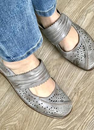 Якісні  туфлі