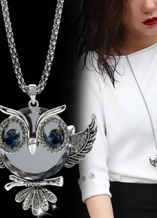Цепочка с подвеской сова с кристаллами код 1471