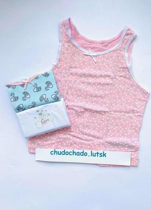 Детские майки примарк упаковка 3 шт