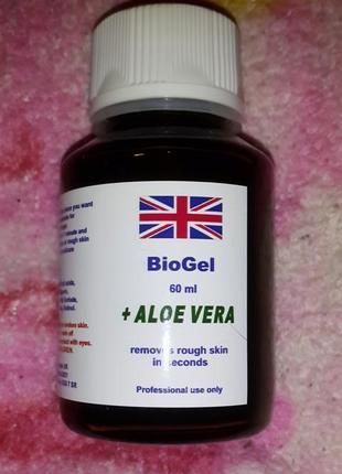Фруктовая кислота средство для педикюра и биоманикюра биогель ремувер2 фото