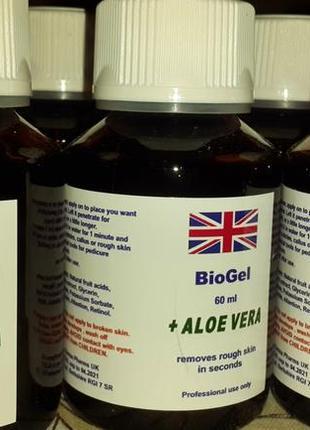 Фруктовая кислота средство для педикюра и биоманикюра биогель ремувер4 фото