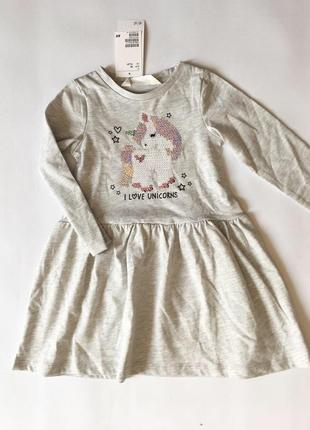 Платье 1,5-2 года (92 см)