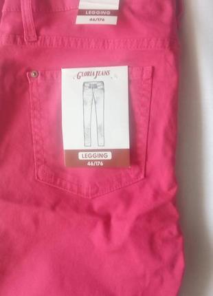 Летние женские джинсы