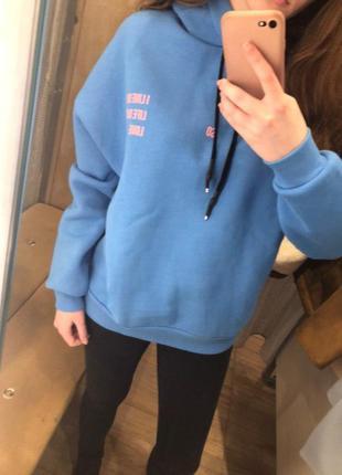 Голубая толстовка свитер свитшот худи футболка с длинным рукавом