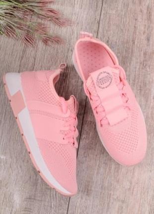 Розовые кроссовки кеды в сеточку летние2 фото