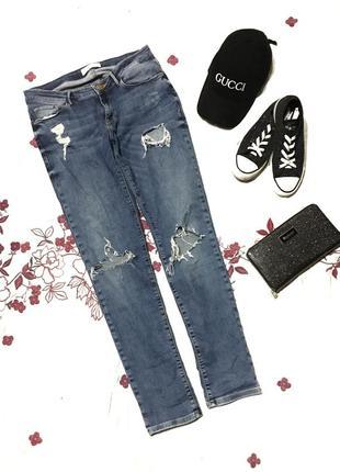 Крутые рваные джинсы   - акция 1+1=3 на всё 🎁