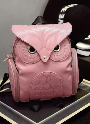 Рюкзак розовый однотонный кожаный в виде совы принт морда совушка вместительный