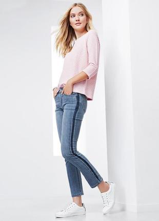 Стильні  укорочені джинси »slim fit«  тсм