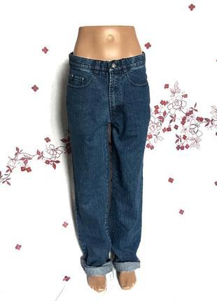 Высокие джинсы дорогого бренда   - акция 1+1=3 на всё 🎁