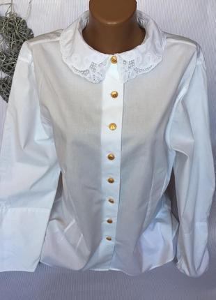 Крутая белая рубашка bc