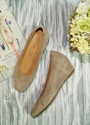 Gabor. замша. красивые туфли премиум комфорта