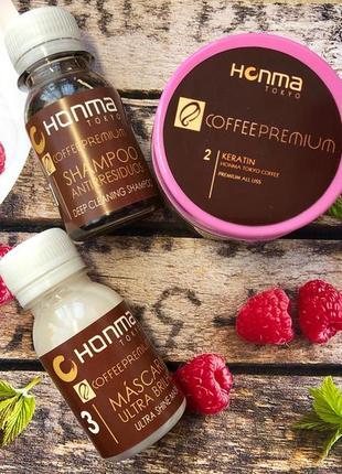 Набор для волос кератин honma tokyo coffee premium all liss 50мл+100мл+50мл