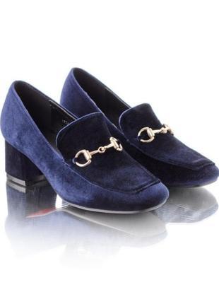 Синие  классические замшевые велюровые туфли на широком устойчивом каблуке
