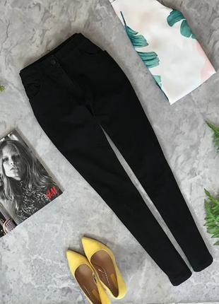 Базовые джинсы средней посадки  pn1916136 next