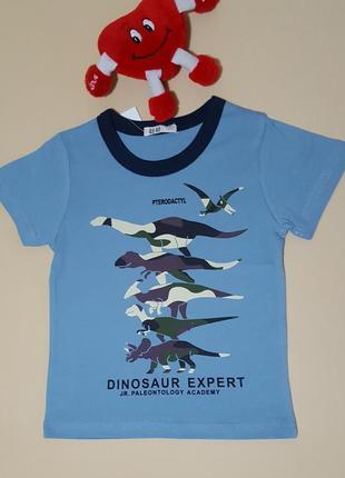 Классная футболка с динозаврами