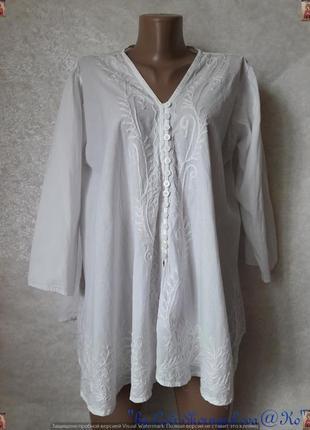 Белоснежная рубашка/блуза со 100 % хлопка с вышивкой, размер 3хл