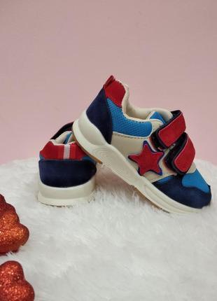 Кроссовки на малыша модника