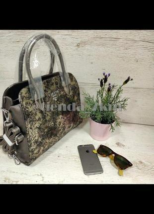 Женская офисная сумка bht-934 бронзовая