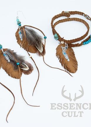 Бохо набор от essence cult из кожи и перьев, бирюза, эмаль