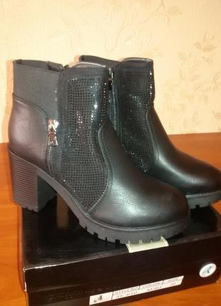 Ботинки размер 39 по стельке 26см